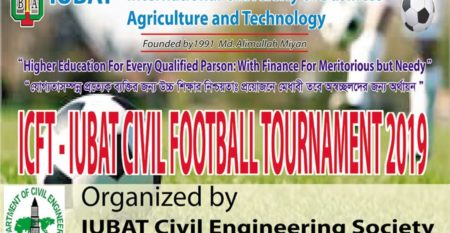 IUBAT-Civil-Football-Tournament-2019-ICFT.
