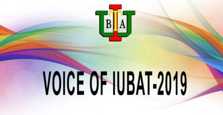 Voice_IUBAT_event