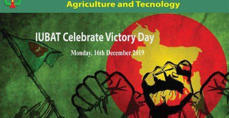 IUBAT-Celebrate-Victory-Day-2019
