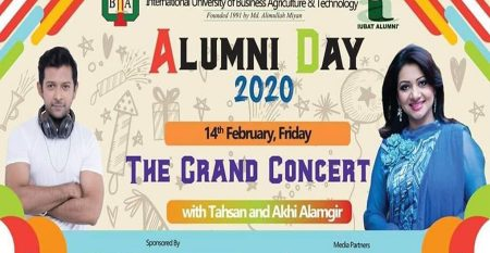 IUBAT-Alumni-DAY-2020