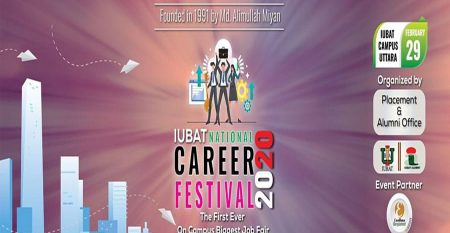 IUBAT-National-Career-Festival-2020