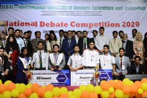 Debate-Competition-2020-2