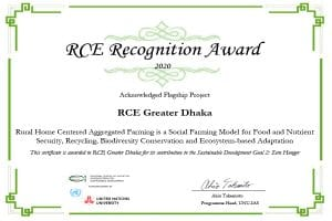 RCE-Greater-Dhaka_Recognition-award-2020