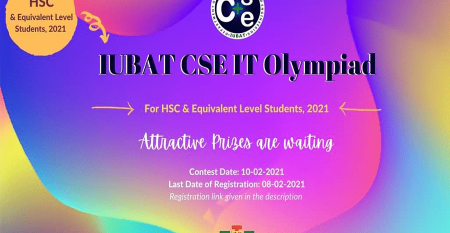 IUBAT-CSE-IT-OLYMPIAD-FOR-HSC-AND-EQUIVALENT-LEVEL-2021