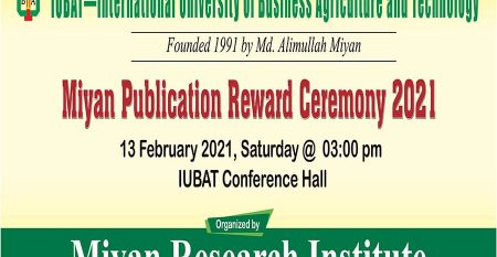 Miyan-Publication-Reward-Ceremony-2021