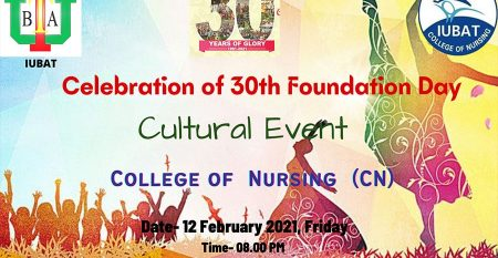 Virtual-Cultural-Program-of-College-of-Nursing