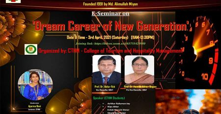 E-Seminar-on-'Dream-Career-of-New-Generation