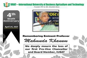 4th-Death-Anniversary-of-Prof.-Mahmuda-Khanum
