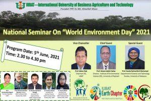 E-Seminar-held-at-IUBAT