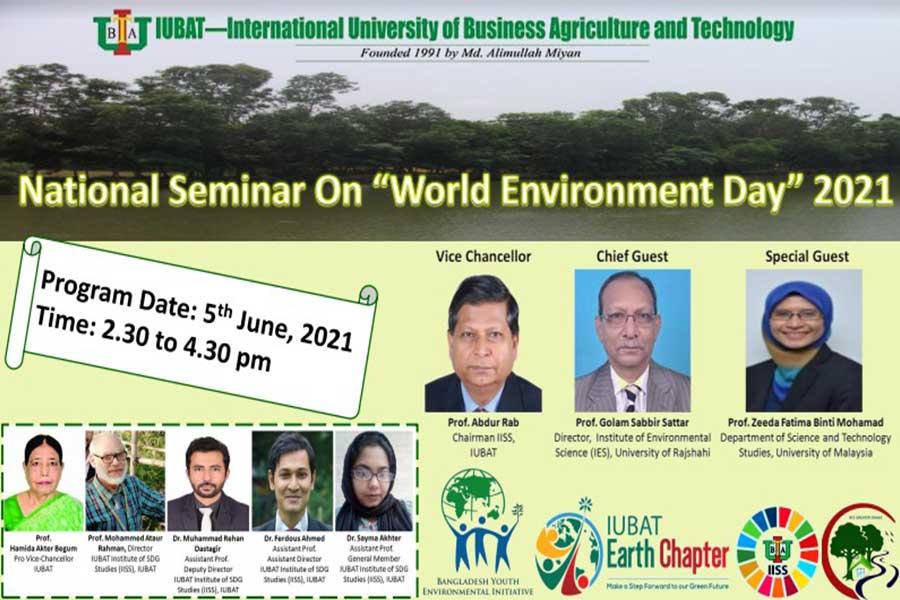 e-Seminar held at IUBAT on World Environment Day