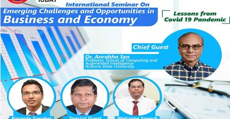 Invitation-for-Joining-the-Opening-&-Valedictory-Sessions-of-International-Seminar